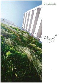 画像1: ピクセル(グリーンファサード) カタログ